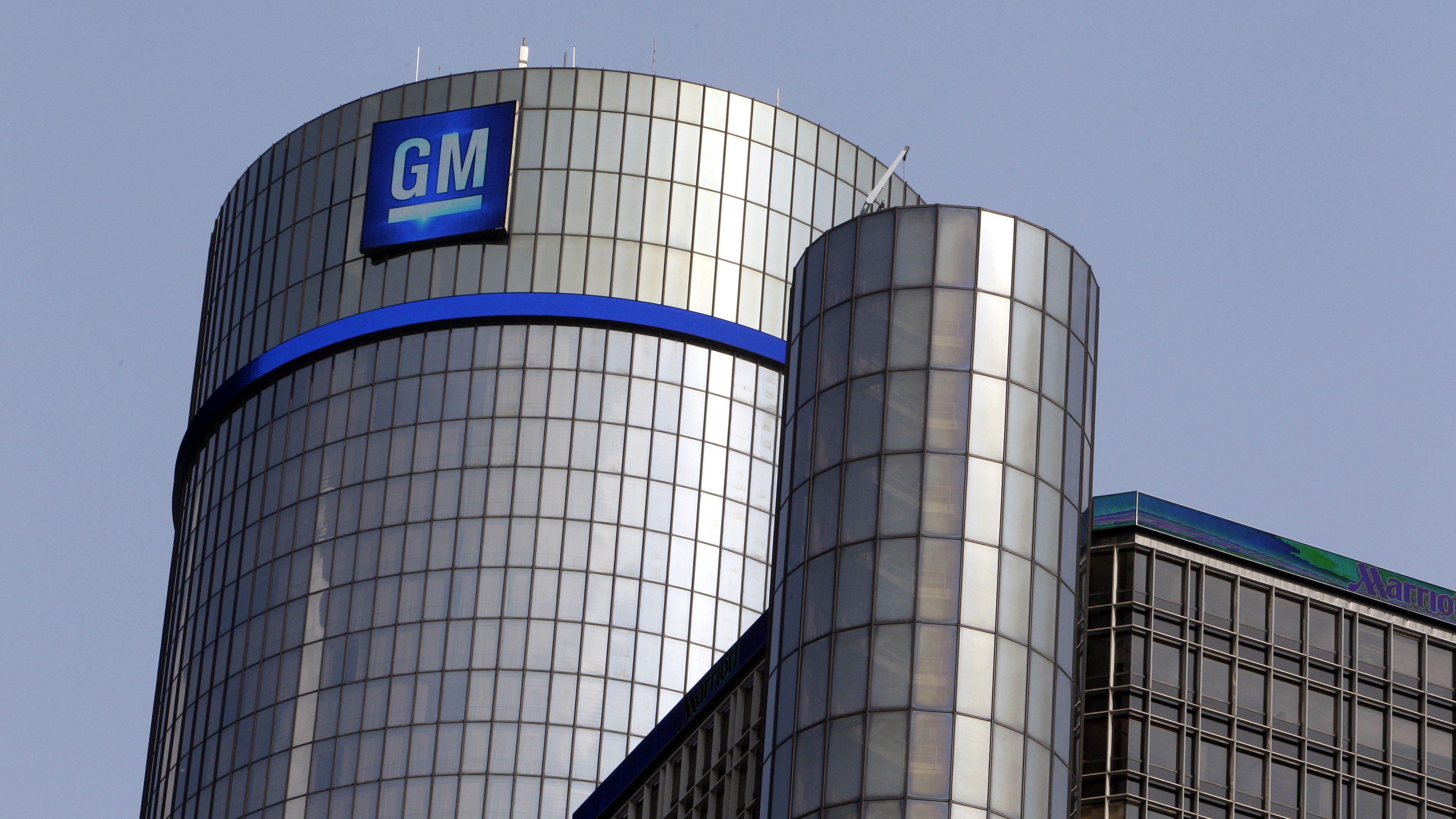 GM вытащит вторую по численности населения страну в мире, продаст другие операции в Quest for Cash