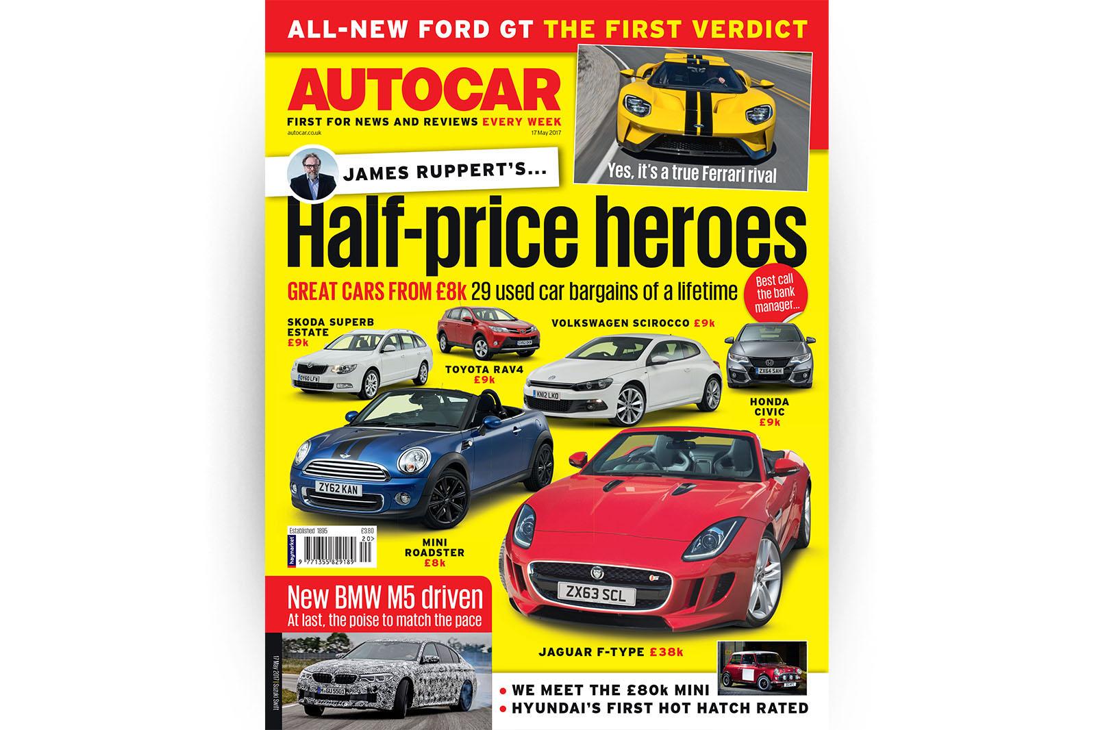 Журнал Autocar 17 мая — выйдет