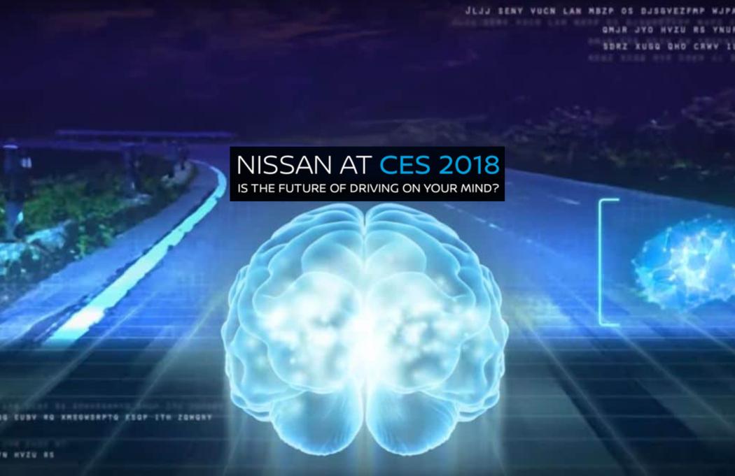 CES 2018: Мозг Nissan на автомобиль