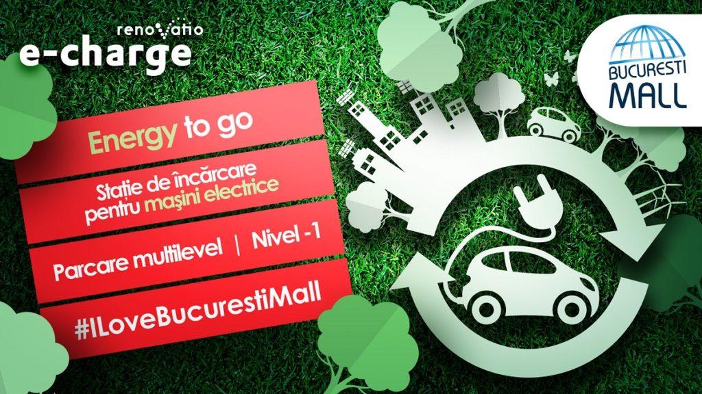 Лизинг Автомобили — крупнейший автосалон в Румынии, теперь также в Бухаресте